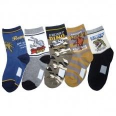 El Lot de 5 calcetines antideslizante para niños | Lot A